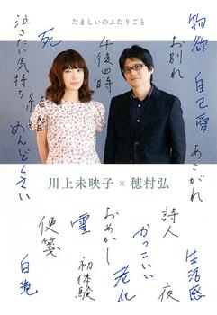 kawakami_homura_170902.jpg