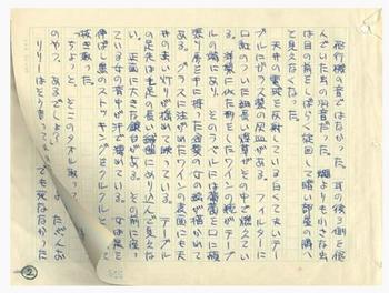 murakamiryu_180829.jpg